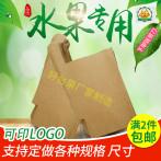 枇杷套袋柚子套袋枇杷专用防水防病复合单双防鸟防虫侧开门