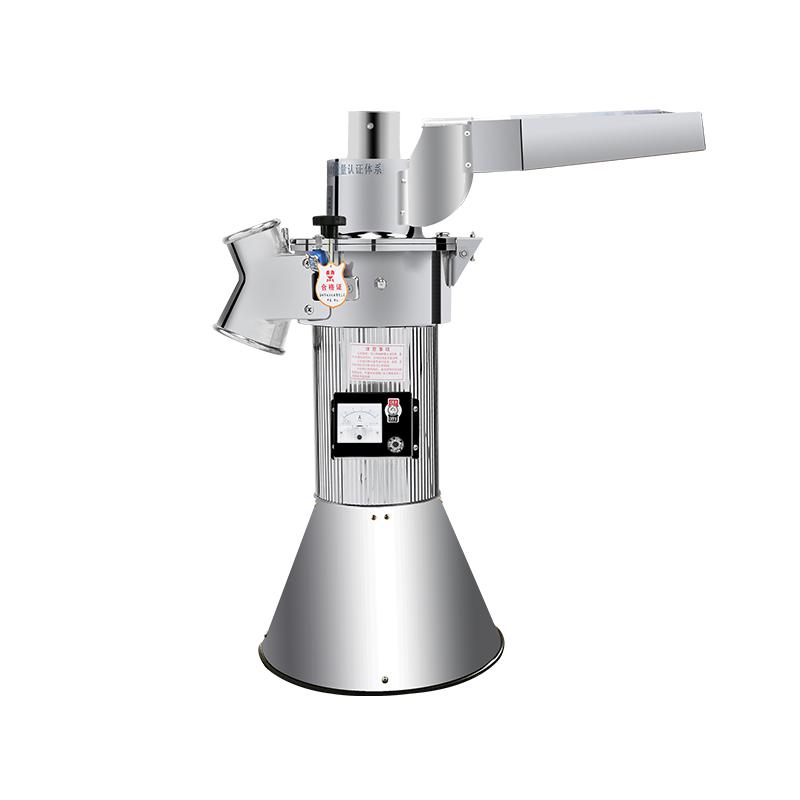 大德DF-45磨粉机流水式粉碎机中药材打粉机超细研磨机商用不锈钢