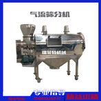 气流筛分机 比重较轻物料筛选机 气压式筛分机设备 气流分级筛