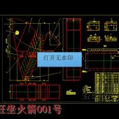 VCS3500静态气流分级机机械设备cad图