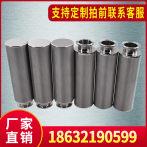 316不锈钢烧结网75μm滤芯气化输送泵粉煤灰气流分级机过滤筛网