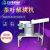 40型食品茶叶解块机红茶白茶绿茶解块机打散机 茶叶机器 工厂直销