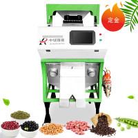 大米选色机玉米除杂机稻谷粮食花生红枣核桃茶叶筛选重量分级机