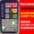 茶叶智能分装机称量定量分装机配件:电脑板电路板面板