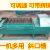 茶叶理条机 杀青理条机   炒茶机 各类名优绿茶炒制机械 厂家直销