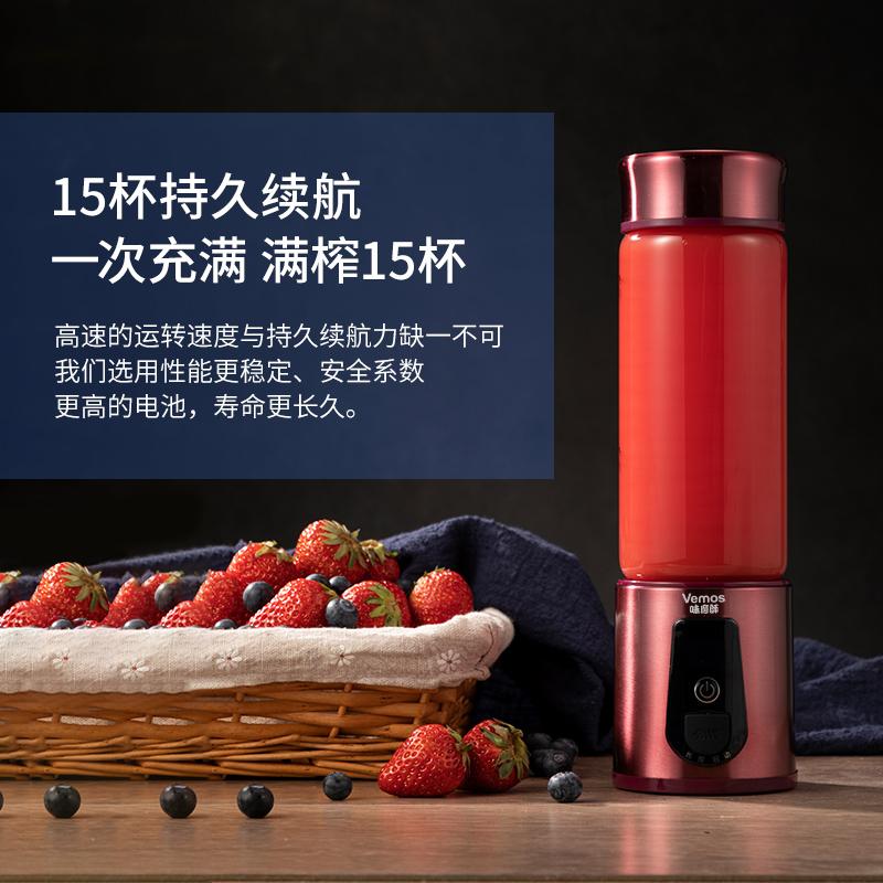 味魔师榨汁机家用小型迷你便携式电动榨汁杯多功能口杯炸水果汁机