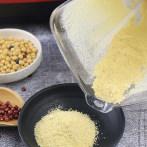 加热新款德国破壁料理机榨汁果汁家用多功能打浆豆浆研磨小型养生