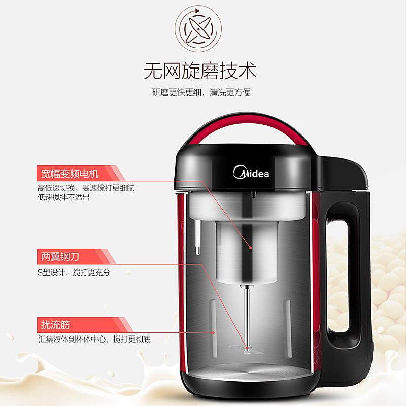 Midea/美的DE12G13豆浆机家用全自动加热多功能果汁机打浆机正品