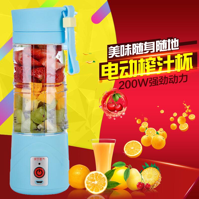 家用迷你果汁机原汁机小型榨汁机充电动式多功能豆浆水果榨蔬菜机