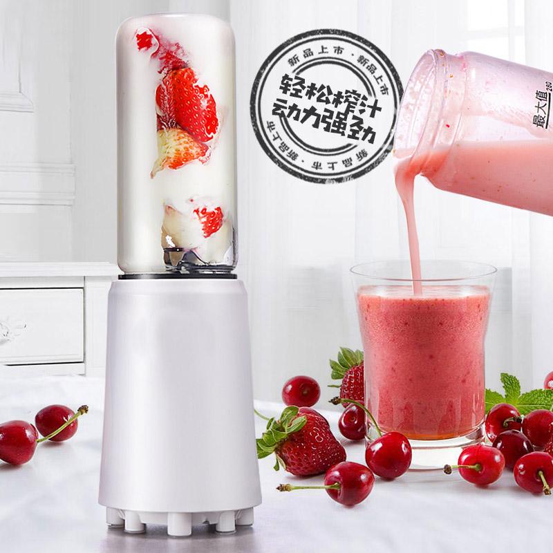 榨汁机迷你学生榨汁杯便携式手动家用婴儿水果小型多功能炸果汁机