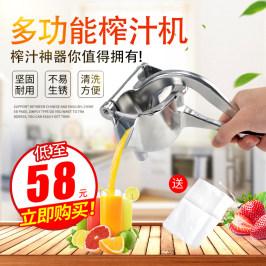 手动小型榨汁机橙子压汁器石榴柠檬压汁神器生姜汁家用水果挤汁器