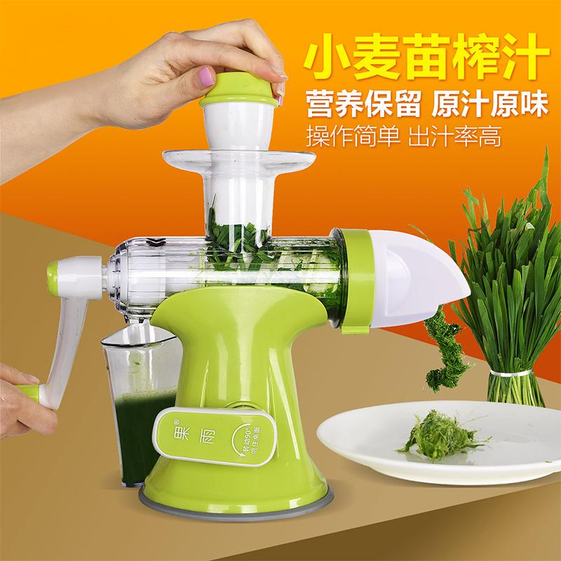 果雨手动榨汁机家用多功能迷你小型手摇生姜汁器麦草水果原汁机语
