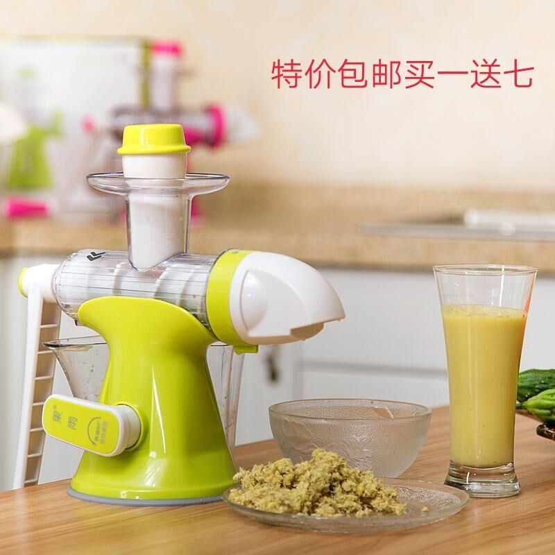 手动榨汁机榨姜汁机器 电炸水果蔬芹菜汁压榨生姜汁器全自动多能