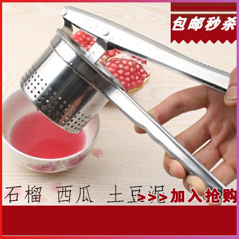 勋泥薯石榴大号手动水果汁机压机器多功能葡萄土豆汁榨压榨压汁器