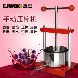 宜杰不锈钢压榨机葡萄酒渣汁分离工具手动压榨机菜馅挤水器压汁器