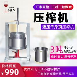 帝伯仕新款不锈钢千斤顶机自酿葡萄酒果酒榨汁机压榨皮渣手动家用