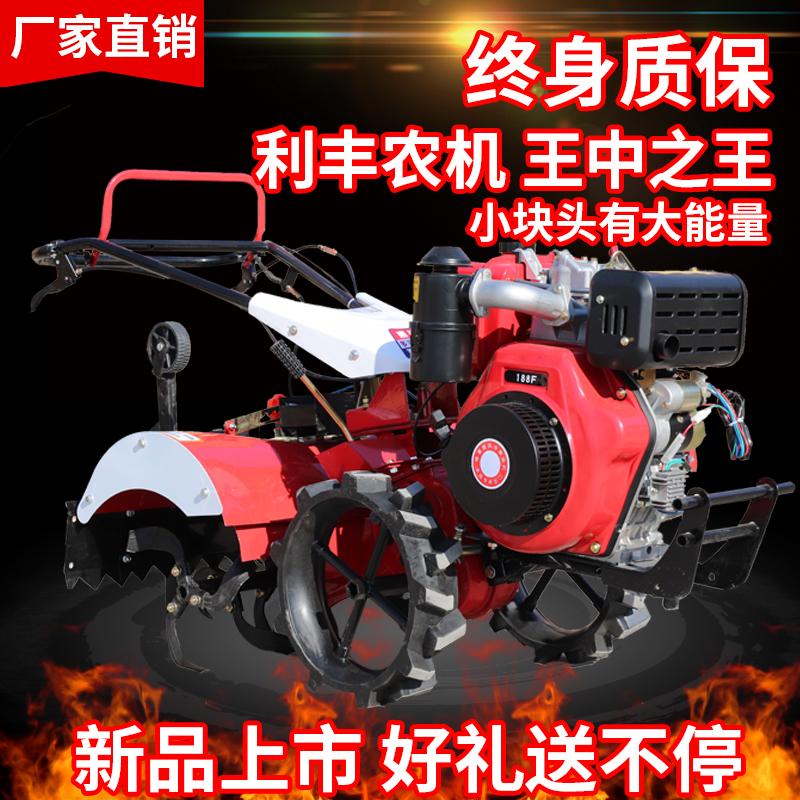 小型柴油微耕机多功能开沟旋耕机家用农用四驱耕地拖拉机翻土机