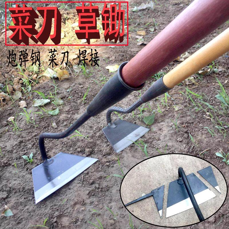农用园艺除草松土大锄头种菜工具不锈钢宽刃锄头兆镒锄头老式锄头