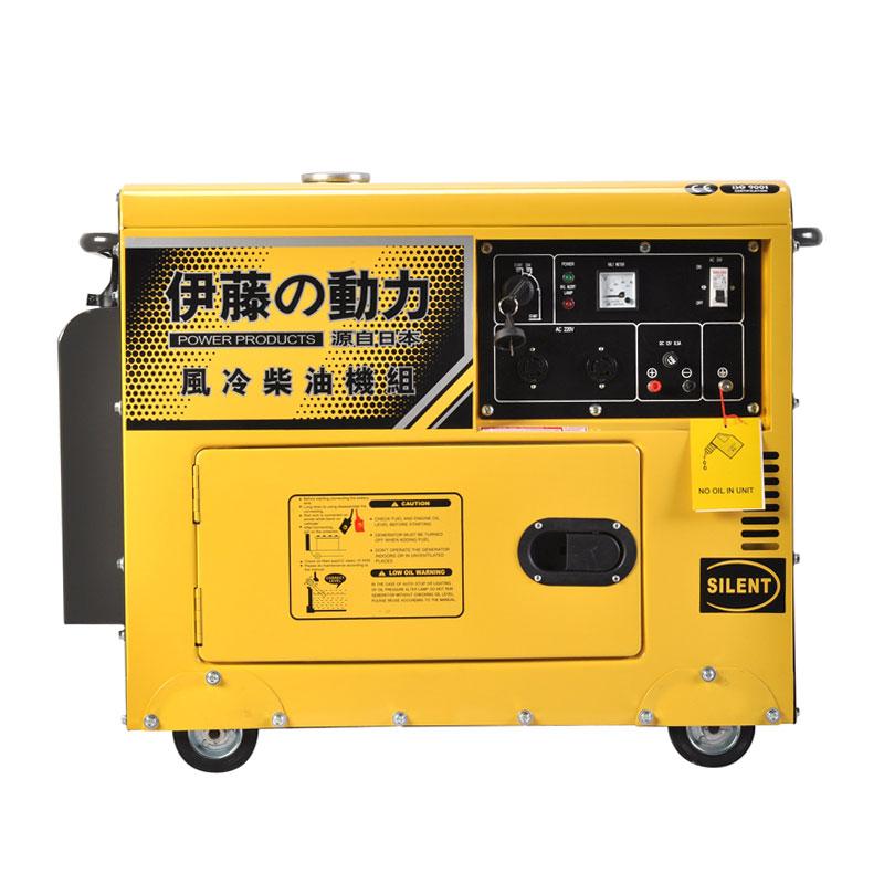 进口58KW柴油静音发电机日本原装便携式3千瓦小型发电机220V380伏