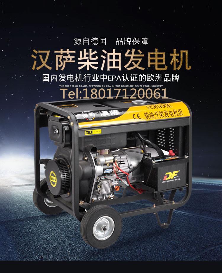 进口汉萨5/6/8kw柴油发电机便携车载工地用高效节能手推式HS6500E