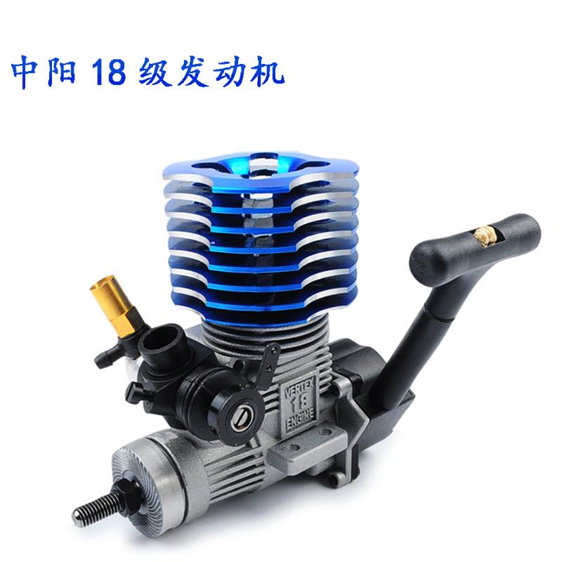 HSP无限原厂 台湾中阳18级发动机 油动引擎02060 小型微型发动机