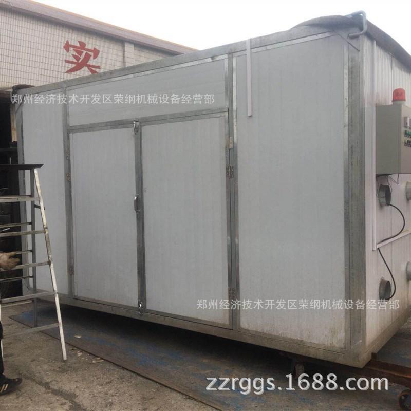荣纲推荐 全自动花椒烘干机 小型腊肠烘干机 辣椒烘干房箱式