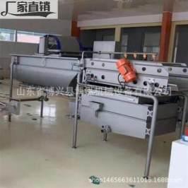果蔬旋流清洗机 洗菜机 西红柿涡流清洗机 定制净菜生产线设备