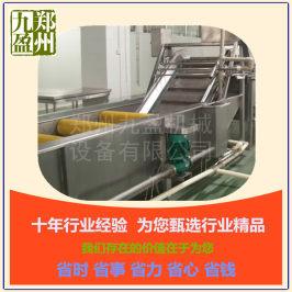 食堂配菜中心净菜加工生产线设备/中央厨房净菜加工生产线