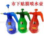 汽车美容工具清洗喷壶喷壶市下手持气压喷水壶1.2L 汽车贴膜水壶
