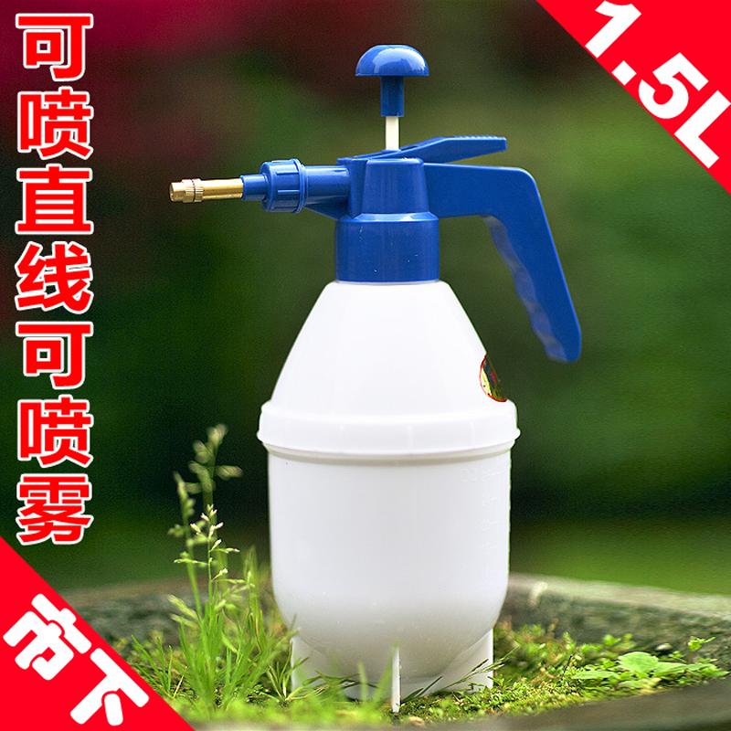 包邮市下牌气压式喷壶浇水壶手持按压式喷水壶 喷雾器浇花壶喷雾