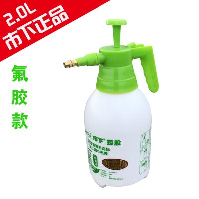 包邮市下SX5073-6喷壶液压气压式洒水壶园艺小型款手持式喷雾器2L