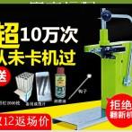 711铝钉扎口机超市塑料袋扎口机保证机器便携铝锭手持式手动集贸