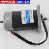 永创打包机配件Z50D90-24GN-14S打包机马达打包机直流电机