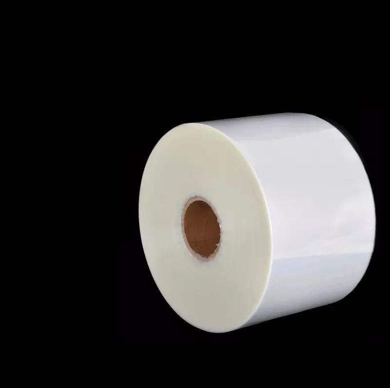 全自动包装机卷膜定制PET PE复合膜调料包装膜液体包装卷膜热封膜