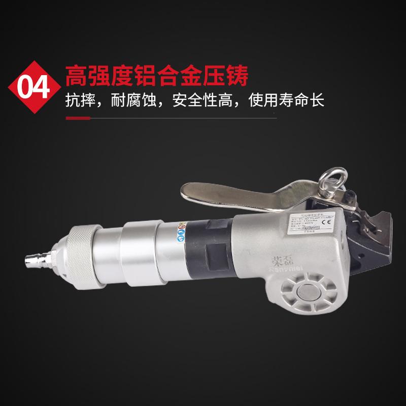 荣磊FTL32 25 19气动钢带拉紧机 自动拉紧机 手提式铁皮带捆扎 单个拉紧机通用KZL32mm 分离式手持式打包机