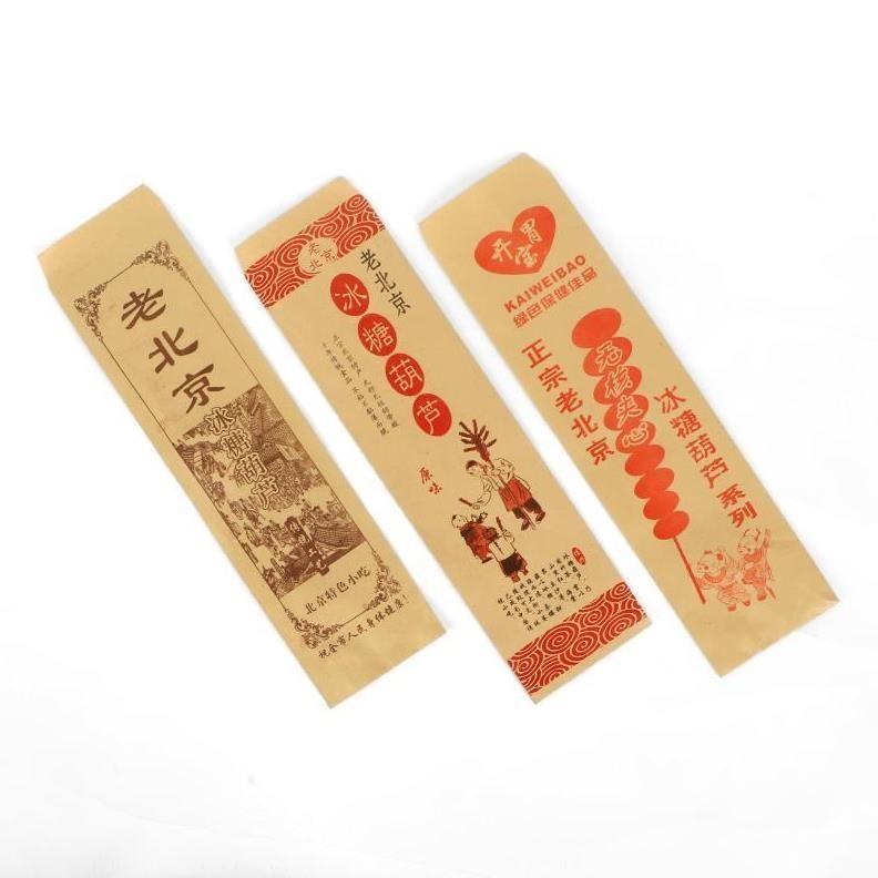 糖葫芦外包装纸小零食老北京冰糖葫芦的一次性打包袋子牛皮纸。