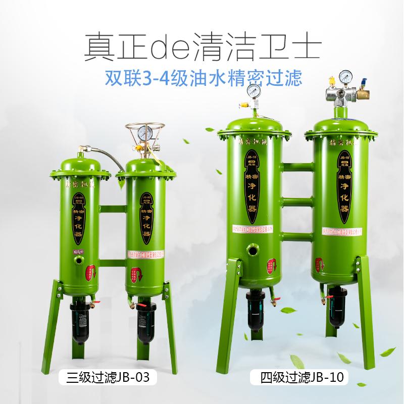 真空泵空压机自动排水油水分离器压缩空气净化喷漆气动除水过滤器