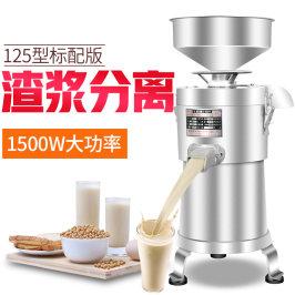 礼汇100型豆浆机商用多功能渣浆分离现磨免滤早餐打浆机125磨浆机