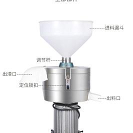 150型商用磨浆机电动全自动现磨豆腐机渣浆分离豆浆机大容量大型