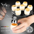 304不锈钢敲鸡蛋开蛋器创意家用糯米蛋开孔开口开壳器破蛋壳神器