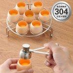 304不锈钢鸡蛋创意开蛋器开孔开口开壳器糯米蛋神器破蛋壳小口径