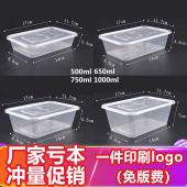 一次性餐盒长方形外卖快餐盒小吃打包饭盒水果盒外卖盒加厚400套