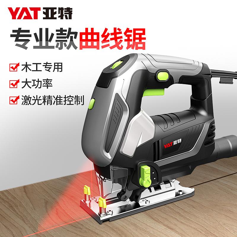 亚特电动曲线锯多功能小型家用电锯切割机木工往复锯拉花木板工具