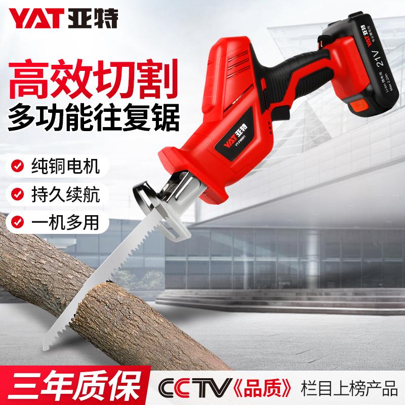 亚特马刀锯锂电往复锯电动锯子家用小型充电式电锯户外手持万能锯