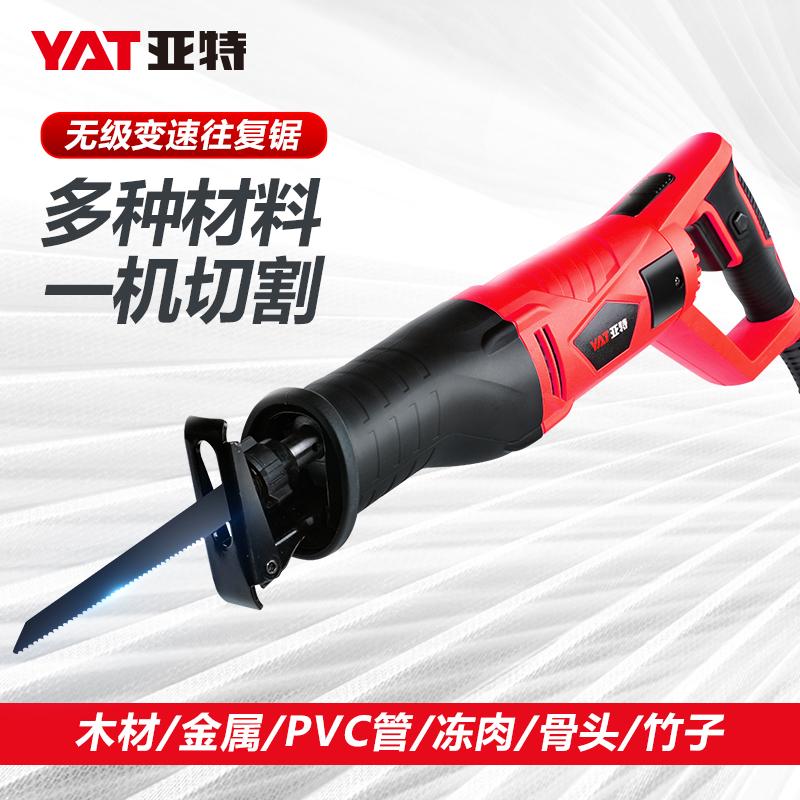 亚特电动往复锯马刀锯木工家用多功能小型锯子金属切割锯手持电锯