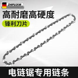 芝浦16寸12寸电链锯可用链条