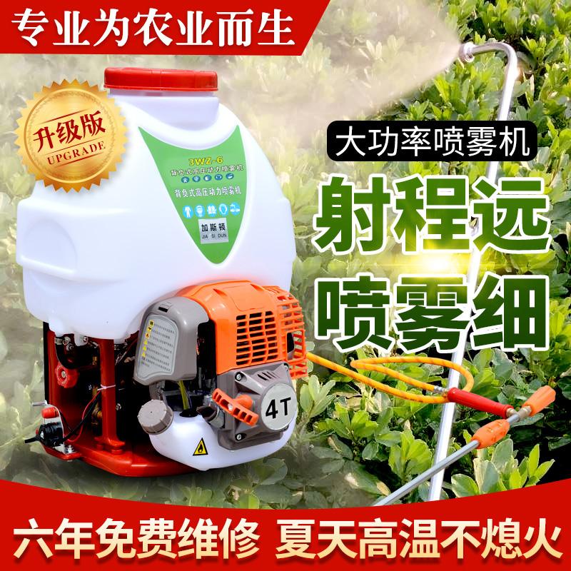 雅马哈汽油高压农药打药机四冲高压农用喷雾器草莓果树背负式喷雾