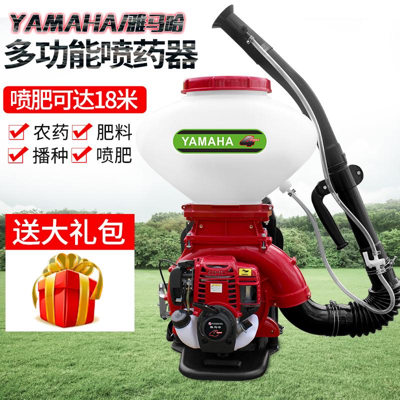 新款雅马哈打药机汽油施肥机背负式喷雾机喷粉机喷药机农用撒肥机