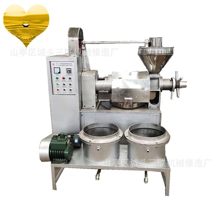 商用全自动菜籽榨油机大型 新型螺旋榨油机 油坊用大豆榨油机