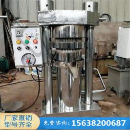 新型液压香油机 核桃冷榨机 芝麻榨油机 商用大型立式液压榨油机
